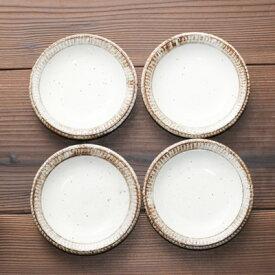 渕錆粉引 小皿4枚セット 11cm 豆皿 箱無 和食器 おうちカフェスタイル プレート しょうゆ皿 日本製