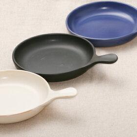 sowacaソワカフライパンLグラタン皿直火OKアイボリー/黒/青耐熱食器日本製陶器ドリアオーブンおしゃれカフェ風