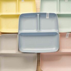 ランチプレート 北欧カラー 23cm スクエア スタッキング ミン・ファーリ MIN FARG 洋食器 プラスチック 日本製 電子レンジ対応 食洗機対応 仕切り皿 角皿 ランチ皿 抗菌 ワンプレート 割れにくい おしゃれ