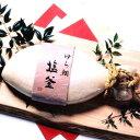 愛媛 ( 鯛の塩釜焼 ) 魚体約30cm0.5kg お祝 お食い初め 慶事 送料無料 北海道、沖縄、東北は別途送料 宇和海の幸問屋