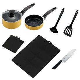 一人暮らし 料理道具 8点セット[料理道具セット 調理器具 鍋 フライパン 包丁 まな板]