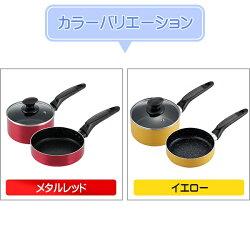 一人暮らし料理道具10点セット[料理道具セット調理器具鍋フライパン包丁まな板]