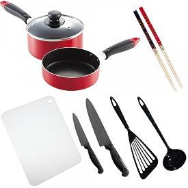 一人暮らし 料理道具 10点セット (チタンコーティング包丁)[料理道具セット 調理器具 鍋 フライパン まな板]