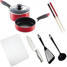 一人暮らし 料理道具 9点セット[料理道具セット 調理器具 鍋 フライパン 包丁 まな板]