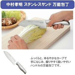 一人暮らし料理道具9点セット[料理道具セット調理器具鍋フライパン包丁まな板]