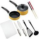 一人暮らし 料理道具 10点セット イエロー[便利な料理道具セット 調理器具 鍋 フライパン 包丁 まな板]