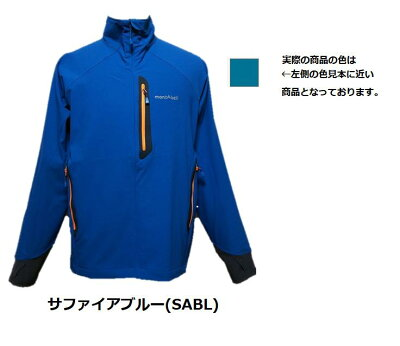 (モンベル)mont-bellクラッグジャケットメンズ1106555