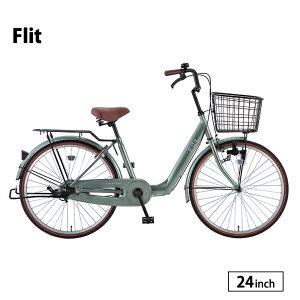 自転車 24インチ フリット サカモトテクノ