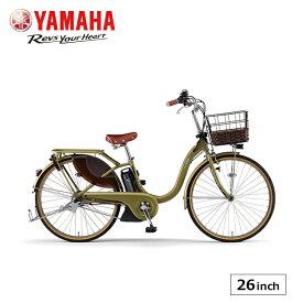 パス ウィズデラックス PA26WDX 完全組立 電動アシスト自転車 ヤマハ YAMAHA 26インチ おしゃれ