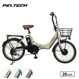 TDN-212L PELTECH ペルテック 完全組立 折りたたみ 電動アシスト自転車 20インチ 外装6段変速 アルミフレーム おしゃれ