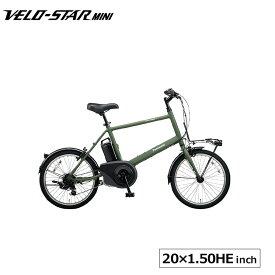 キャッシュレス5%還元対象 電動自転車 ベロスタ-ミニ パナソニック 20インチ 2020 elvs072