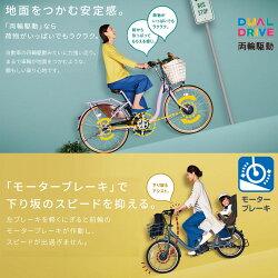 電動自転車ビッケモブdd前後子供乗せ装着ブリヂストン20インチチャイルドシート幼児2人同乗対応2019完全組立bm0b493人乗り対応送料無料