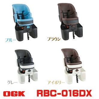 装上,使用可的脑袋休息从座席OGK RBC-016DX 1岁自行车用以后有小孩