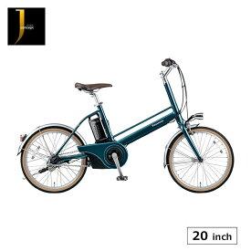 Jコンセプト E-BIKE 電動アシスト自転車 完全組立 20インチ 変速なし パナソニック PANASONIC BE-JELJ013