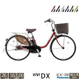 【キャッシュレス5%還元対象店舗!!】 電動自転車 ビビDX 24インチ 26インチ 通勤 通学 バスケット 2020 完全組立 BE-ELD435 BE-ELD635 パナソニック  限定地域送料無料