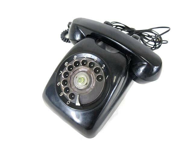 レトロ 黒電話 アンティーク 600-A2 1217 【中古】【ベクトル 古着】 171217 ベクトルプラス楽天市場店