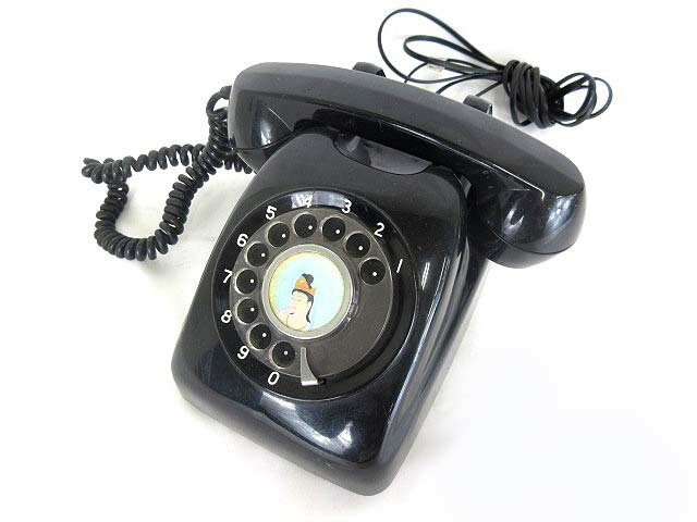 アンティーク レトロ 黒電話 600-A2 1229 【中古】【ベクトル 古着】 171229 ベクトルプラス楽天市場店