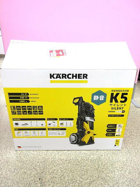 ケルヒャー K5 サイレント 家庭用高圧洗浄機 カー&ホームキット 50Hz 0119 【中古】【ベクトル 古着】 180119 ベクトルプラス楽天市場店