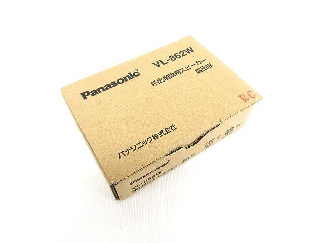 Panasonic パナソニック 呼出増設用スピーカー 露出形 VL-862W 0722 【中古】【ベクトル 古着】 180722 ブランド古着ベクトルプレミアム店