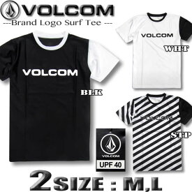 VOLCOM ボルコム メンズ ラッシュガード 半袖 Tシャツ スタイル 水着 サーフT アウトレット【メール便対応】【あす楽対応】N01117JB