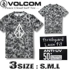 VOLCOM ボルコム メンズ ラッシュガード 半袖 Tシャツ スタイル 水着 サーフT アウトレット【メール便対応】【あす楽対応】N01218JC