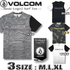VOLCOM ボルコム メンズ ラッシュガード 半袖 Tシャツ スタイル 水着 サーフT アウトレット【メール便対応】【あす楽対応】N01118JB
