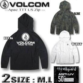 VOLCOM ボルコム メンズ ラッシュガード ジップアップパーカー 長袖 水着 ハイネック UVパーカー UPF50+ JAPAN LIMITED 【あす楽対応】 N03119G0