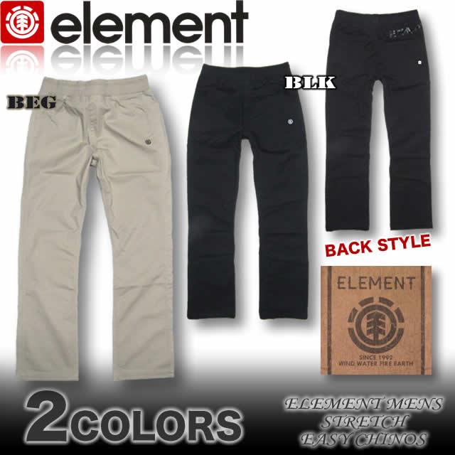 ELEMENT エレメント メンズ イージーパンツ ストレッチチノパン フレックスパンツ アウトレット SALE セール【あす楽対応】