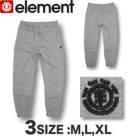 ELEMENT エレメント メンズ ジョガーパンツ スウェットパンツ スケボー【あす楽対応】ELM-1804