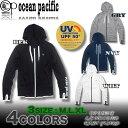 OP オーシャンパシフィック ラッシュガード メンズ パーカー シンプル サーフブランド 水着 長袖 ジップアップ UV…