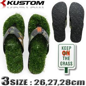 カスタム KUSTOM メンズ KEEP ON THE GRASS人工芝ビーチサンダル 草サンダル 芝サンダル【あす楽対応】AJ208-560