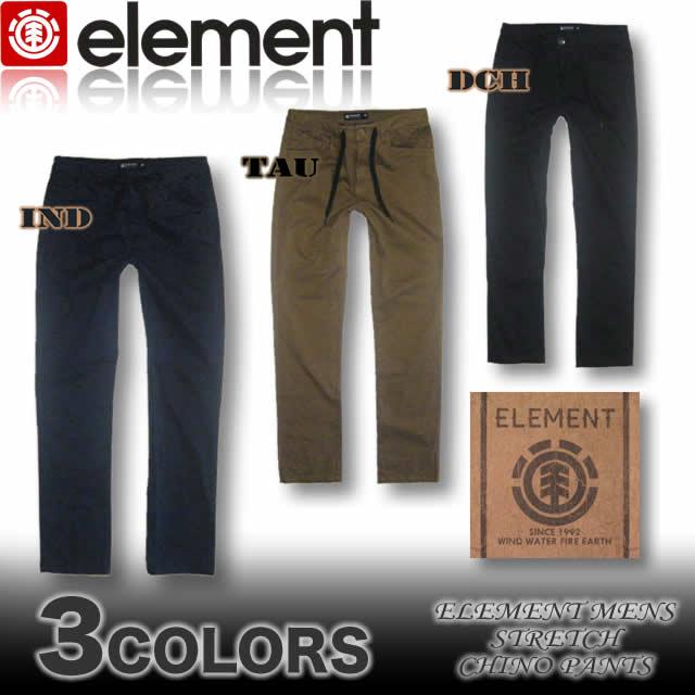 ELEMENT エレメント メンズ ストレッチチノパン フレックスパンツ アウトレット SALE セール【あす楽対応】