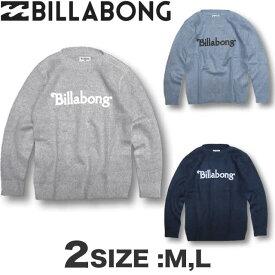 BILLABONG ビラボン メンズ ボートネック セーター ニット アウトレットプライス SALE セール【あす楽対応】 AH012-600
