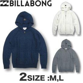ビラボン BILLABONG メンズ パーカー ジップアップ ワッフルニットジャケット セーター サーフブランド アウトレット アウター SALE セール 【あす楽対応】AH012-602