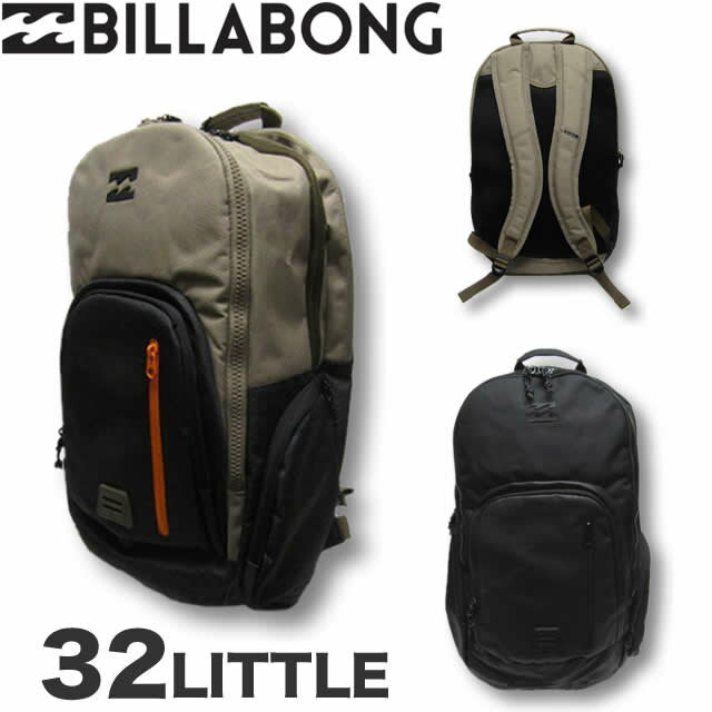 ビラボン リュック BILLABONG デイパック バックパック バッグ リュックサック 32リットル サーフブランド アウトレットプライス SALE