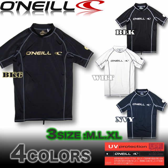 オニール O'NEILL メンズ 水着 半袖 ラッシュガード サーフブランド 紫外線対策 UVカット UPF50+ 【水着】【あす楽対応】【メール便対応】617473