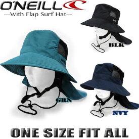 サーフハット メンズ オニール O'NEILL ビーチハット UVカット 帽子 サファリハット 日除け フラップ付き【あす楽対応】 610906
