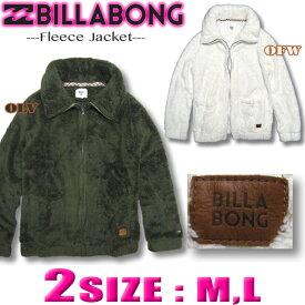 ビラボン ジャケット レディース BILLABONG ファンシーフリース ジップアップ【あす楽対応】 AI014-011
