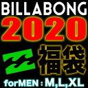 【予約販売/12月20日前後お届け予定】ビラボン メンズ 2020年 福袋 BILLABONG サーフブランド パーカー|アウター|ジ…