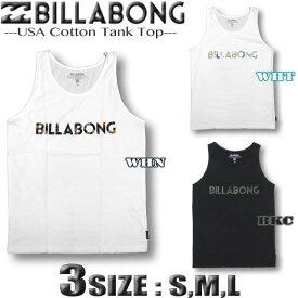 ビラボン タンクトップ Tシャツ メンズ 半袖 ノースリーブ BILLABONG サーフブランド アウトレット 3カラー Sサイズ〜Lサイズ ホワイト ブラック 白 黒【あす楽対応】AJ011-350