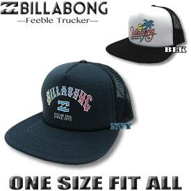 ビラボン キャップ BILLABONG メンズ 帽子 トラッカー メッシュキャップ サーフブランド【あす楽対応】BA011-988