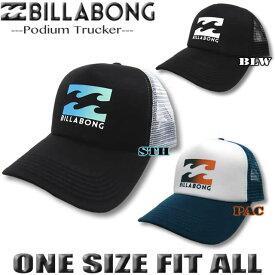 ビラボン キャップ BILLABONG メンズ 帽子 トラッカー メッシュキャップ アウトレット サーフブランド【あす楽対応】BA011-995