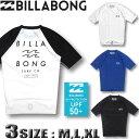 ビラボン メンズ BILLABONG 半袖 ラッシュガード 水着 サーフブランド アウトレット M,L,XLサイズ ぴったり IPF50+ UV…