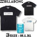 ビラボン メンズ ラッシュガード 水着 BILLABONG 半袖 Tシャツ スタイル UVカット UPF50+ ゆったり サーフブランド M,L,XLサイズ あす楽対応 メール便対応 AI011-854