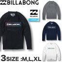 ビラボン メンズ BILLABONG 長袖 ラッシュガード 水着 サーフブランド アウトレット M,L,XLサイズ UPF50+ 2017年…