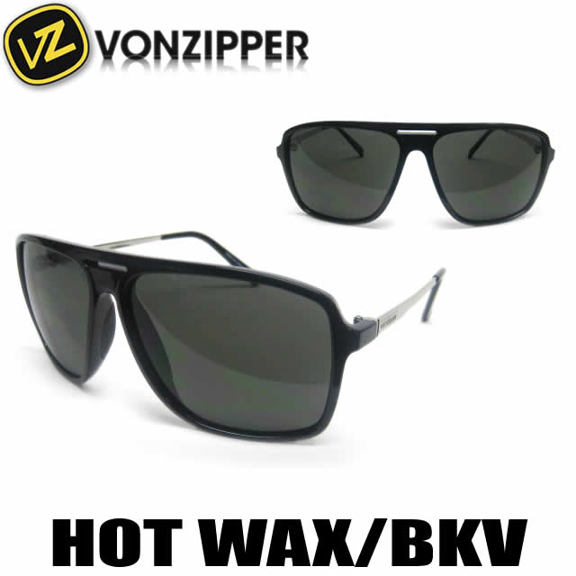 VONZIPPER ボンジッパー サングラス HOTWAX AE217-028-BKV グラサン【あす楽対応】SALE セール