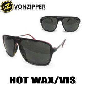 VONZIPPER ボンジッパー サングラス HOTWAX AE217-028-VIS グラサン【あす楽対応】SALE セール