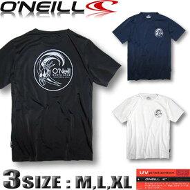 オニール メンズ 水着 半袖 Tシャツスタイル ラッシュガード サーフブランド O'NEILL UVカット UPF50+【あす楽対応】【メール便対応】617493