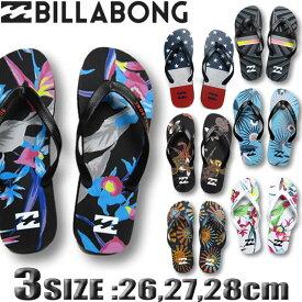 ビラボン BILLABONG メンズ ビーチサンダル ビーサン サーフブランド アウトレット【あす楽対応】AI011-958