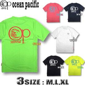 ラッシュガード メンズサーフブランド オーシャンパシフィック 半袖 Tシャツ OP 水着 UPF50+ UVカット 蛍光色 ネオンカラー 6色展開 M,L,XLサイズ【あす楽対応】518476
